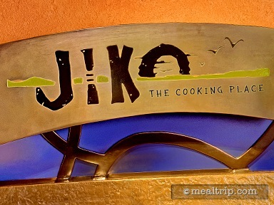 Jiko - The Cooking Place